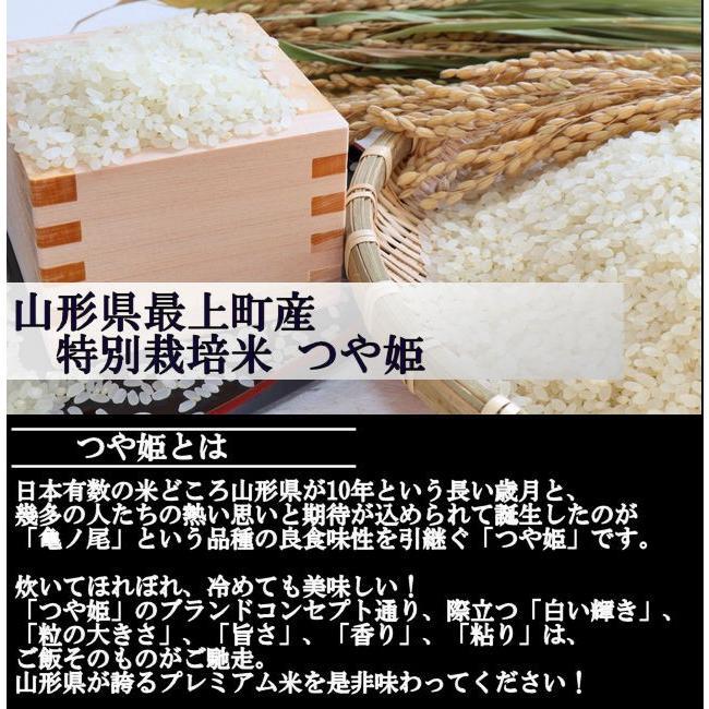 特別栽培米つや姫 (令和2年産)白米 5kg|nishiduka-farm|04