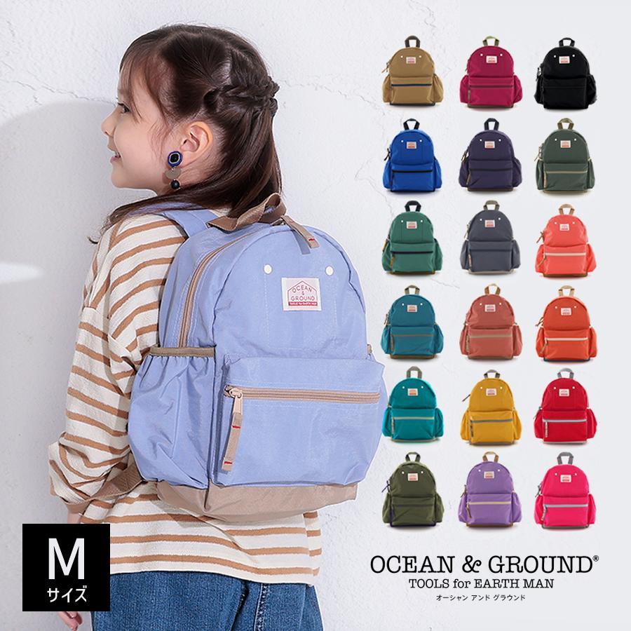 Ocean&Ground リュック 全13色