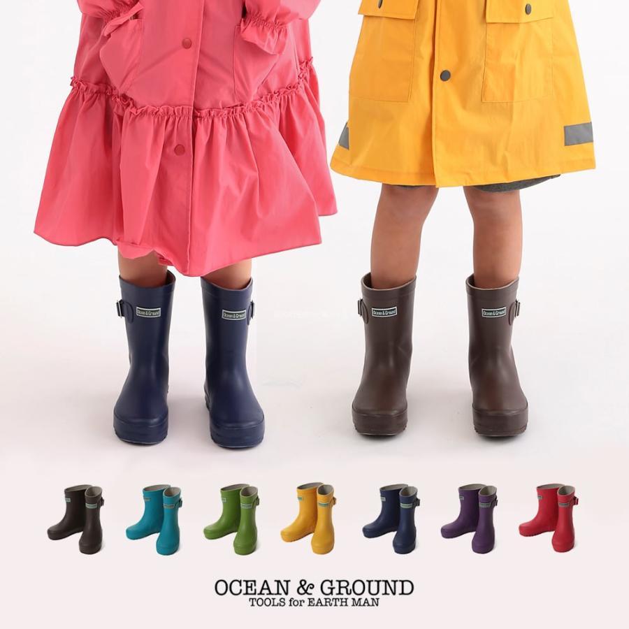 Ocean&Ground レインブーツ 全7色
