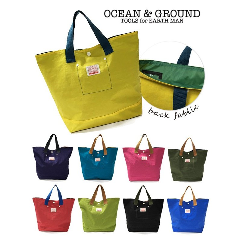 Ocean&Ground レッスンバッグ 全13色