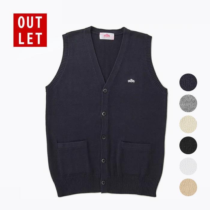 アウトレット 前開きベスト 学生服 人気ブランド多数対象 綿100% トラスト 女子 S-XL