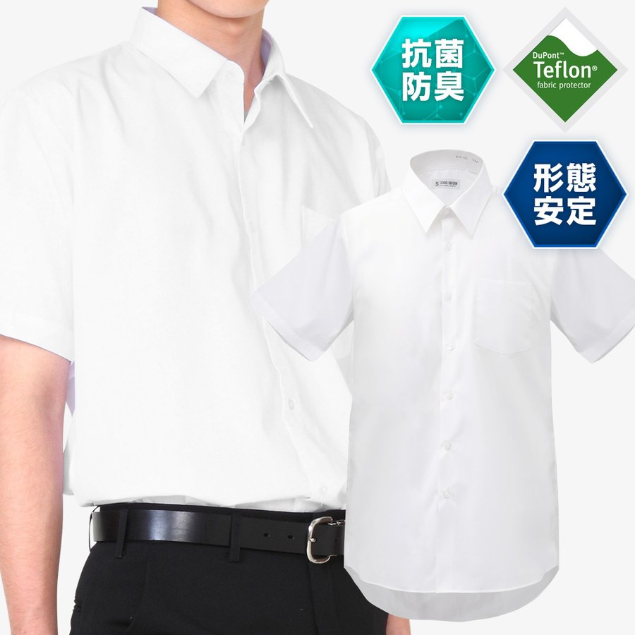 半袖シャツ スクールシャツ 送料無料お手入れ要らず ワイシャツ カッターシャツ 学生服 男子 ディスカウント 150B-185B 形態安定 抗菌防臭 白 防汚加工