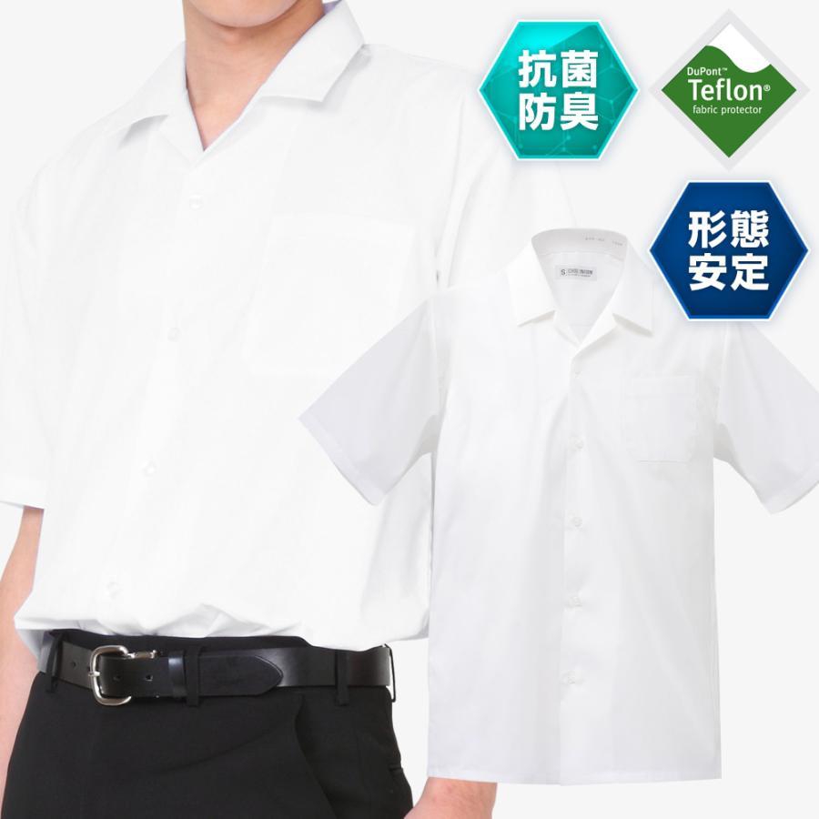 学生服半袖開襟シャツ