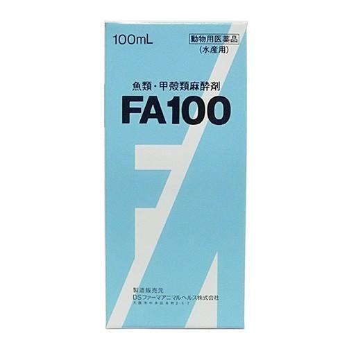 日本動物薬品 魚類 甲殻類麻酔剤 FA100 登場大人気アイテム 100mL 但 一部地域送料別途 代引不可 送料無料 安心の定価販売