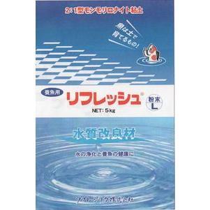 リフレッシュ 粉末 L 5kg 1袋 【送料無料 但、一部地域送料別途】|nishikigoiootani