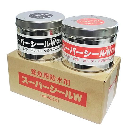 養魚用防水剤 スーパーシールW 1kg 【送料無料 但、一部地域送料別途】|nishikigoiootani|02