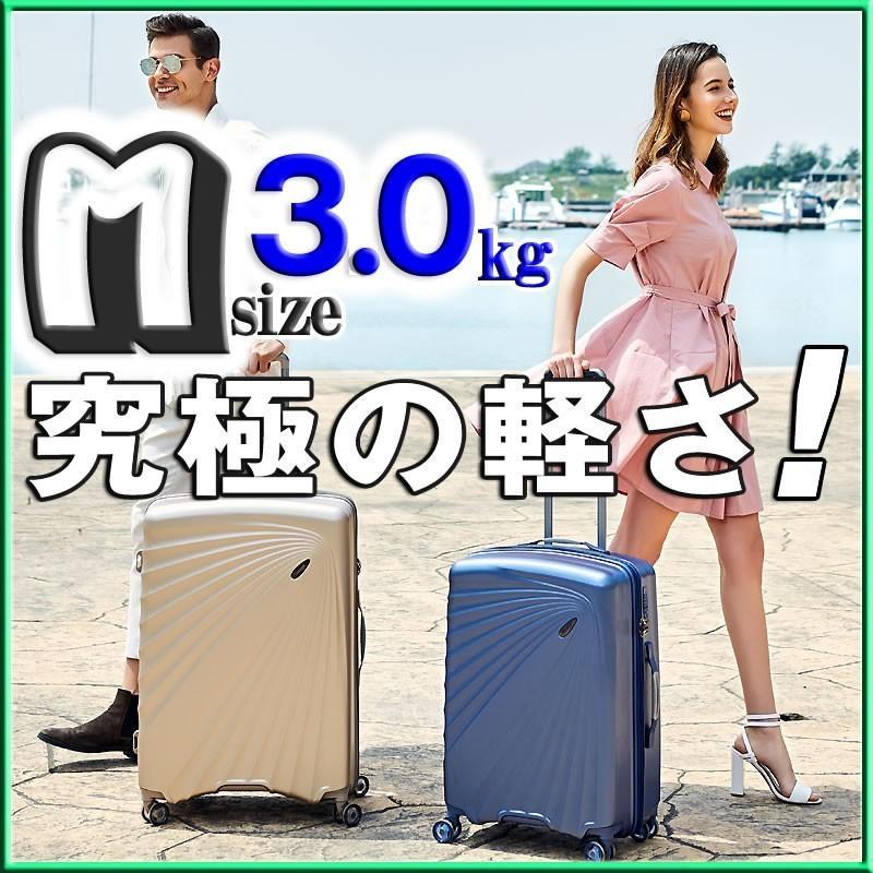 スーツケース 超軽量モデル マチUp可能 キャリーケース キャリーバッグ 中型 おすすめ特集 Mサイズ 盗難防止ファスナー Wキャスター 売却 拡張機能付き