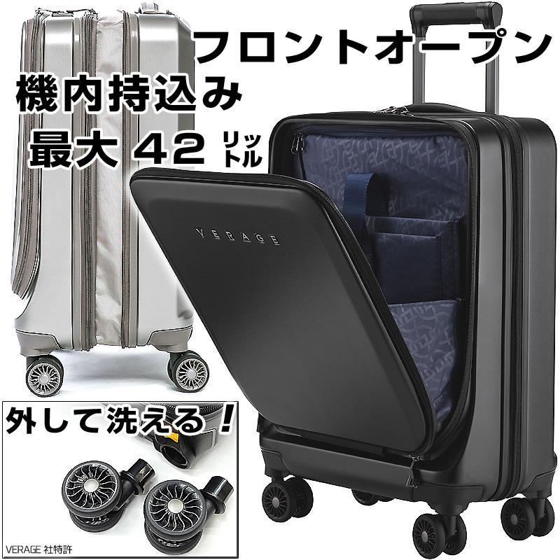 スーツケース ギフ_包装 フロントオープン キャリーケース 機内持ち込み ファッション通販 小型 Sサイズ 軽量 コインロッカー対応 取り外し可能 拡張 Wキャスター