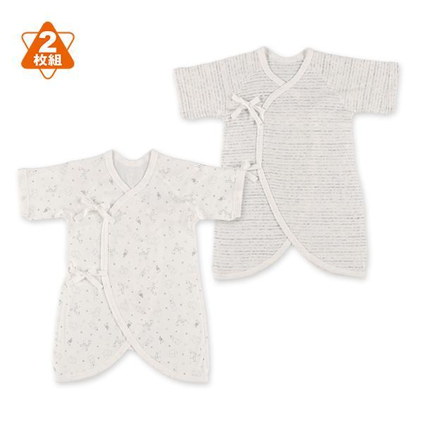 2枚組フライスコンビ肌着 モノトーン セール 海外輸入 新生児50-60cm