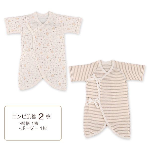 オーガニック綿 フライス新生児肌着5点セット【新生児50-60cm】 nishimatsuya 02