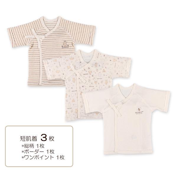 オーガニック綿 フライス新生児肌着5点セット【新生児50-60cm】 nishimatsuya 03