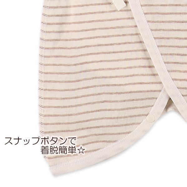オーガニック綿 フライス新生児肌着5点セット【新生児50-60cm】 nishimatsuya 05