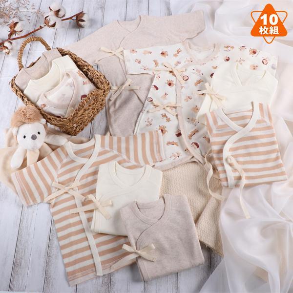 新生児肌着10点セット アニマル柄 内祝い 海外並行輸入正規品 新生児50-60cm