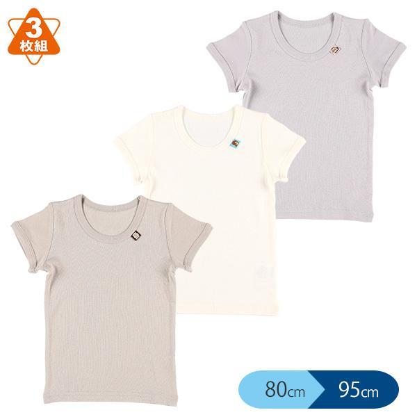 3枚組半袖シャツ くま 国内即発送 アライグマ アルパカ 95cm 80cm 時間指定不可 90cm