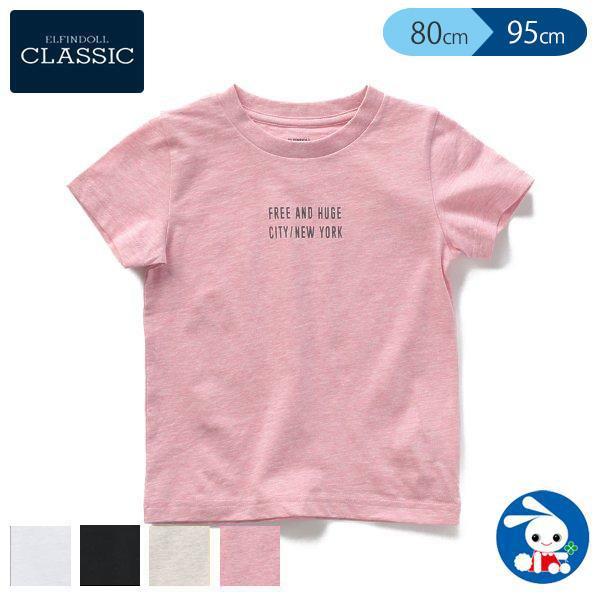 ロゴプリント半袖Tシャツ 新作入荷 セール 80cm 90cm 95cm