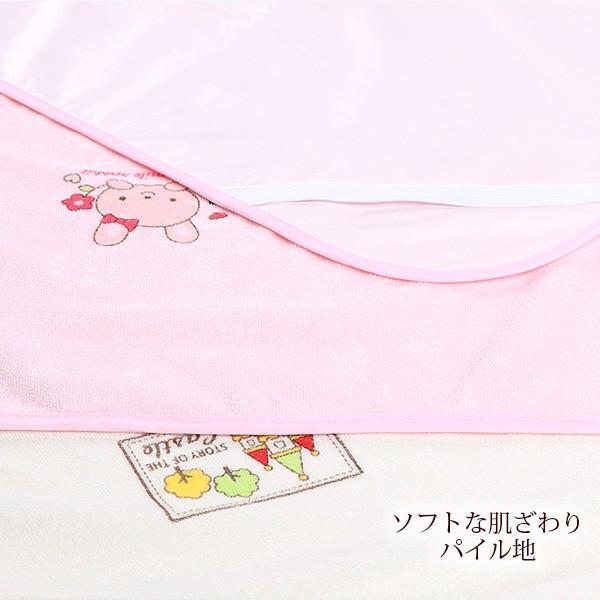 2枚組防水シーツ【70×120cm】(うさぎ・ハチ・くま) nishimatsuya 02