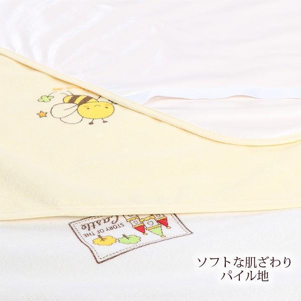 2枚組防水シーツ【70×120cm】(うさぎ・ハチ・くま) nishimatsuya 03