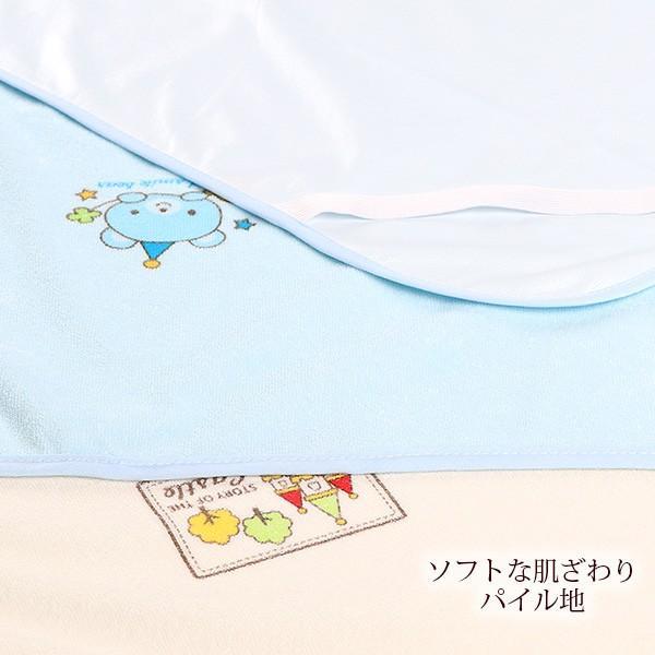2枚組防水シーツ【70×120cm】(うさぎ・ハチ・くま) nishimatsuya 04
