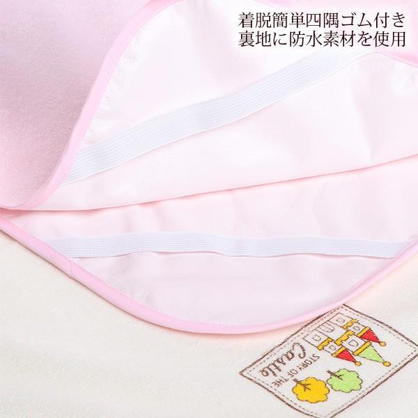 2枚組防水シーツ【70×120cm】(うさぎ・ハチ・くま) nishimatsuya 05