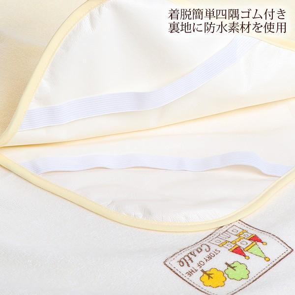 2枚組防水シーツ【70×120cm】(うさぎ・ハチ・くま) nishimatsuya 06