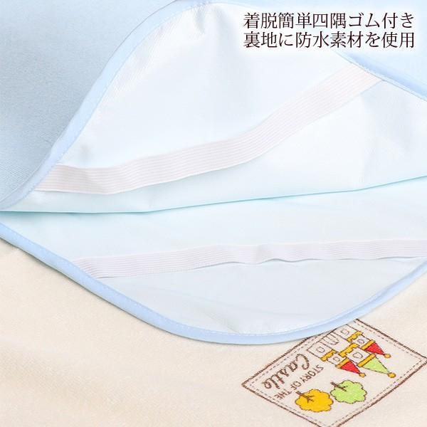 2枚組防水シーツ【70×120cm】(うさぎ・ハチ・くま) nishimatsuya 07