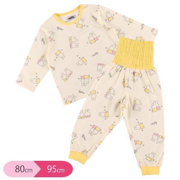 腹巻付き長袖パジャマ ミッフィー お気に入り 80cm 90cm おすすめ特集 95cm