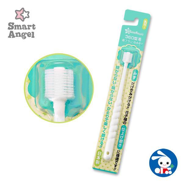 代引き不可 SmartAngel 360度歯ブラシBABY 商い ホワイト
