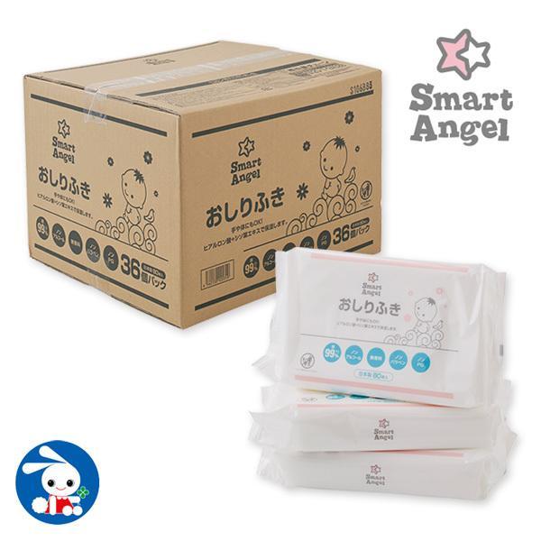 SmartAngel 格安SALEスタート オンライン限定商品 おしりふき2880枚 80枚×36個パック ケース品 水99%