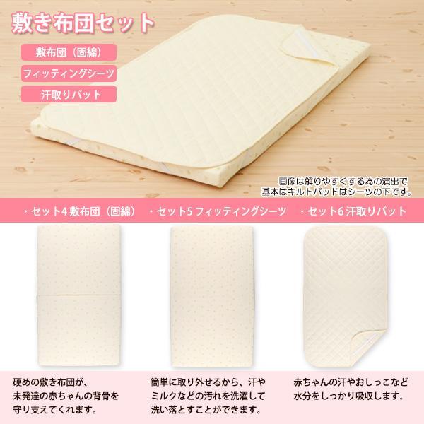 洗えるカバーリング組布団10点セット(プチアミス)|nishimatsuya|05