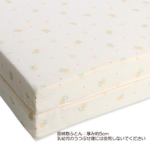 洗えるカバーリング組布団10点セット(プチアミス)|nishimatsuya|06