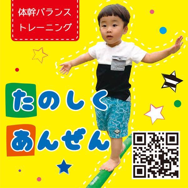 スラックレールエス(ブルー) nishimatsuya 04