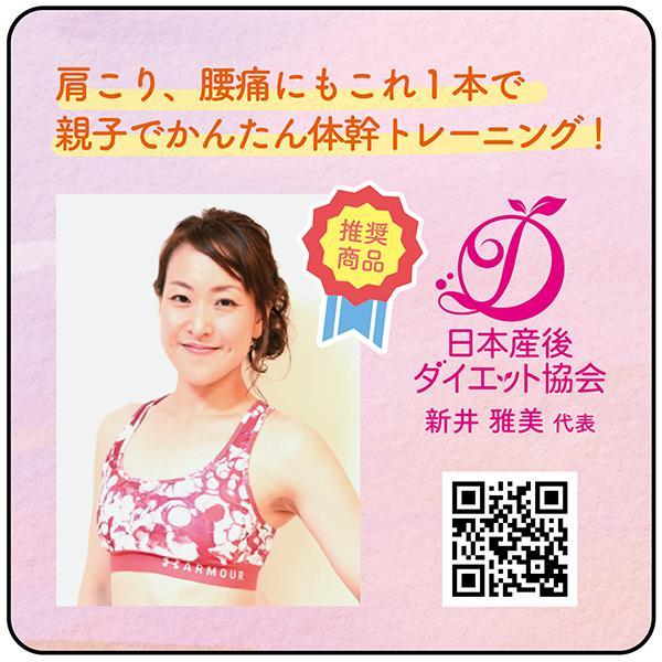 スラックレールエス(ブルー) nishimatsuya 06