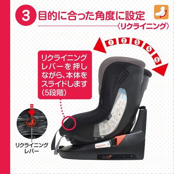 ターンレジェ fix st シーエー産商|ベビー商品一覧 - ca-sansho.co.jp