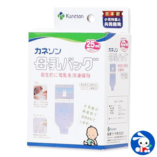 カネソン 母乳バッグ 激安挑戦中 30枚入 25ml セール特価