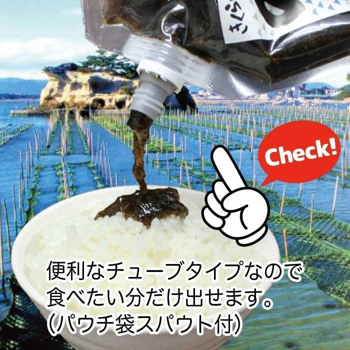 のり佃煮150g×2袋  トクプラ商品 食品 倍々ストア 倍倍ストア ポイント消化 得トク2weeks nishino-ya 03