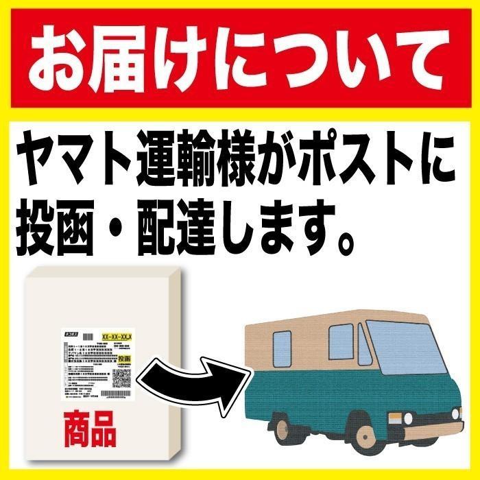 のり佃煮150g×2袋  トクプラ商品 食品 倍々ストア 倍倍ストア ポイント消化 得トク2weeks nishino-ya 05