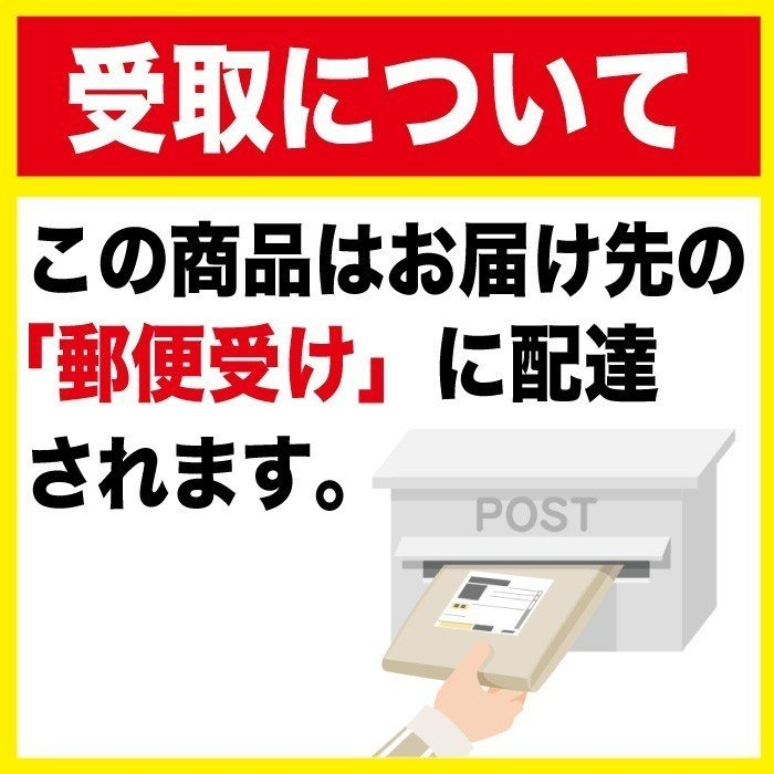 のり佃煮150g×2袋  トクプラ商品 食品 倍々ストア 倍倍ストア ポイント消化 得トク2weeks nishino-ya 06