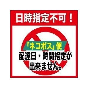 のり佃煮150g×2袋  トクプラ商品 食品 倍々ストア 倍倍ストア ポイント消化 得トク2weeks nishino-ya 07