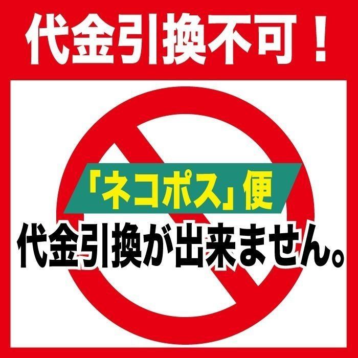 のり佃煮150g×2袋  トクプラ商品 食品 倍々ストア 倍倍ストア ポイント消化 得トク2weeks nishino-ya 08