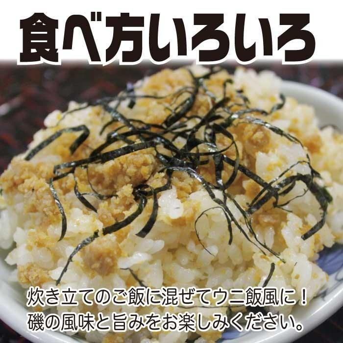 うにみそ90g×2個 ご飯のお供 お取り寄せグルメ  海鮮|nishino-ya|11