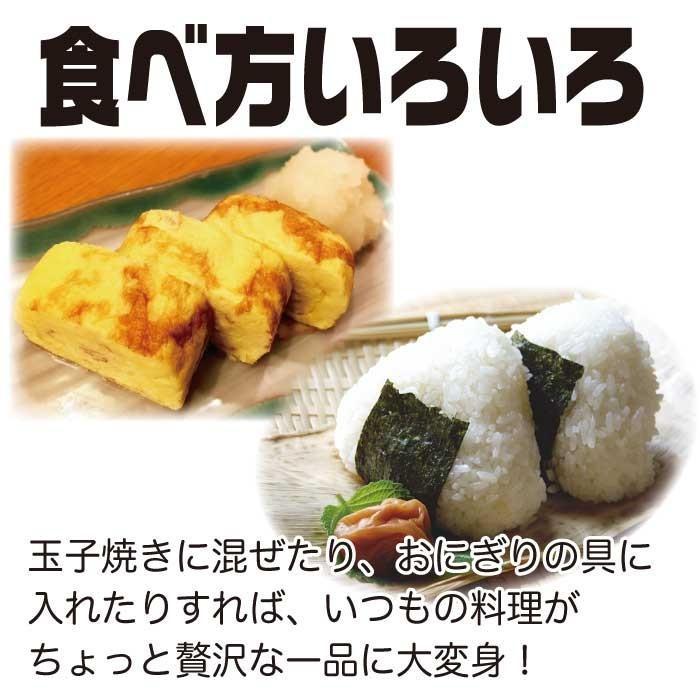 うにみそ90g×2個 ご飯のお供 お取り寄せグルメ  海鮮|nishino-ya|13