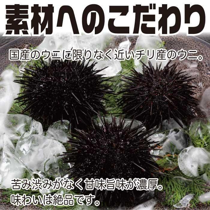 うにみそ90g×2個 ご飯のお供 お取り寄せグルメ  海鮮|nishino-ya|05