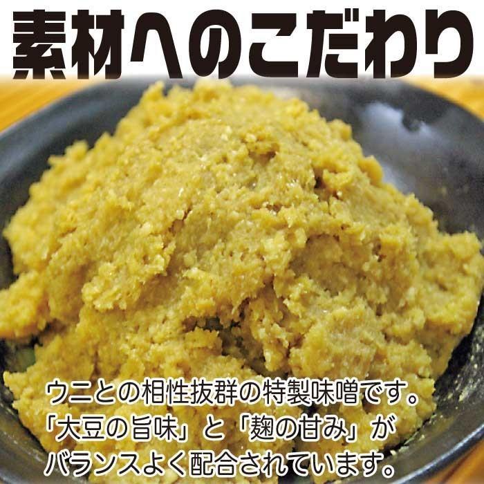 うにみそ90g×2個 ご飯のお供 お取り寄せグルメ  海鮮|nishino-ya|06