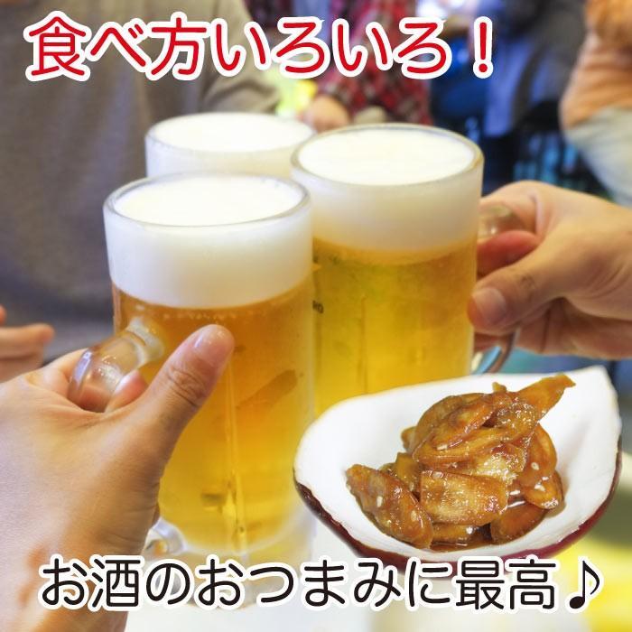 漬物 送料無料 味噌漬け ごぼう味噌漬け 200g×2袋  倍々ストア 倍倍ストア ペイペイ ポイント消化 食品 得トク2weeks セール 2021|nishino-ya|05
