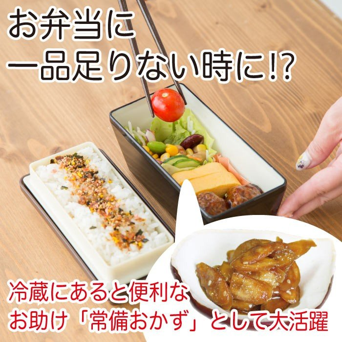 漬物 送料無料 味噌漬け ごぼう味噌漬け 200g×2袋  倍々ストア 倍倍ストア ペイペイ ポイント消化 食品 得トク2weeks セール 2021|nishino-ya|06
