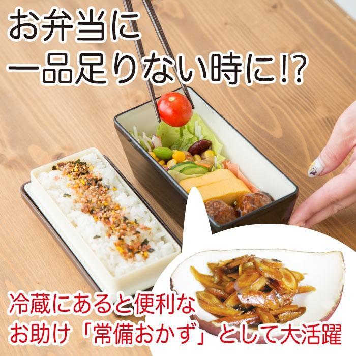 漬物 送料無料 ごぼう醤油漬け 200g×2袋 トクプラ商品 食品 ペイペイ 得トク2weeks ご飯のお供 お取り寄せグルメ セール 2021|nishino-ya|06