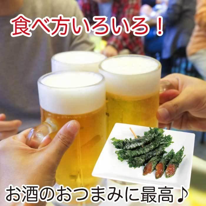 みそしそ巻(えごま) 12本入×2袋  トクプラ商品 食品 倍々ストア 倍倍ストア ポイント消化 得トク2weeks nishino-ya 11