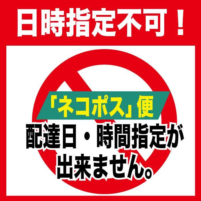 みそしそ巻(えごま) 12本入×2袋  トクプラ商品 食品 倍々ストア 倍倍ストア ポイント消化 得トク2weeks nishino-ya 16