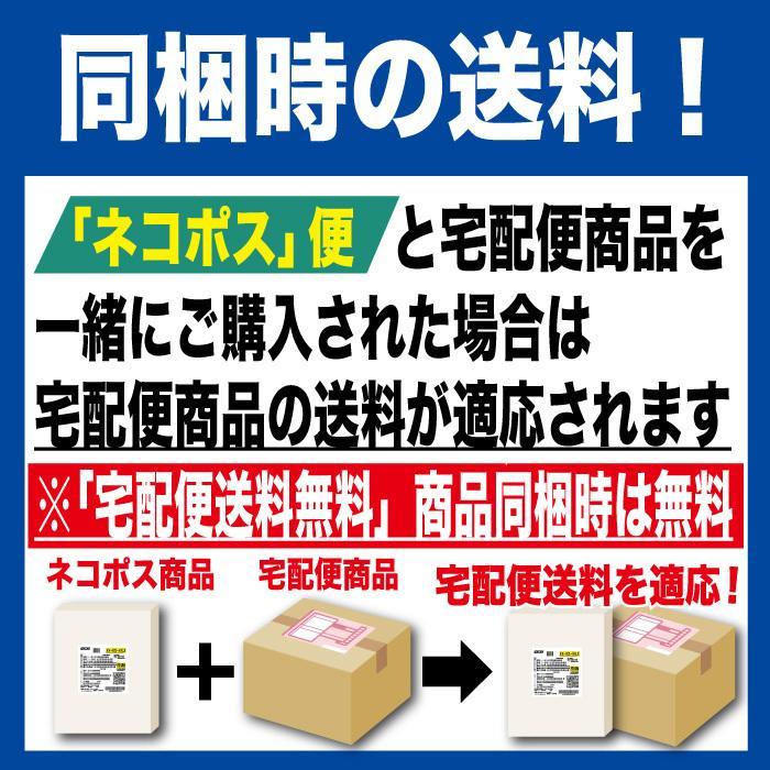 みそしそ巻(えごま) 12本入×2袋  トクプラ商品 食品 倍々ストア 倍倍ストア ポイント消化 得トク2weeks nishino-ya 19
