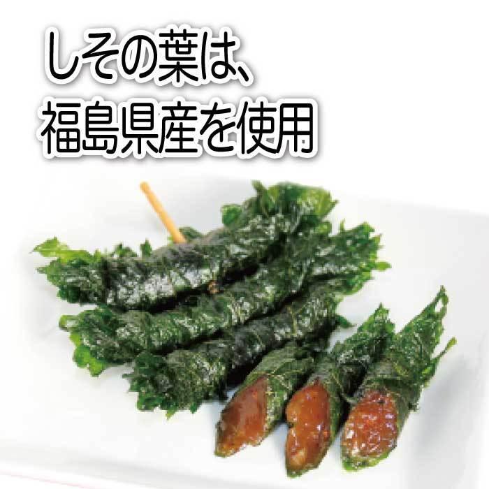 みそしそ巻(えごま) 12本入×2袋  トクプラ商品 食品 倍々ストア 倍倍ストア ポイント消化 得トク2weeks nishino-ya 08